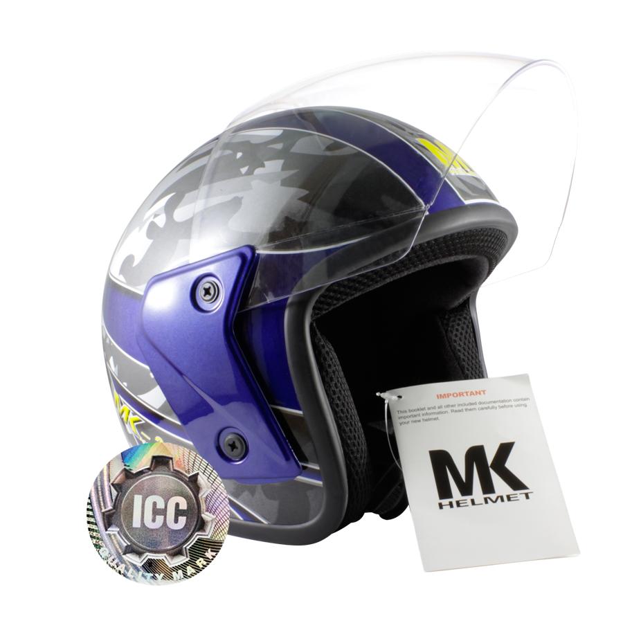 MK Helmet (Blue)